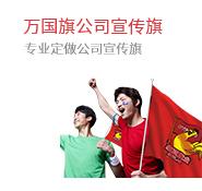 上海绍亚实业有限公司