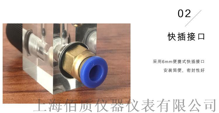 厂家直销供应全新氮气转子流量计工作原理 包
