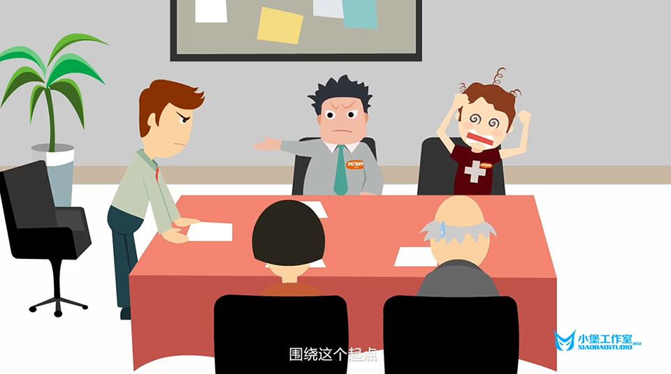 杭州FLASH动画指向教学视频政法普法教育动教学设计中科普目标图片