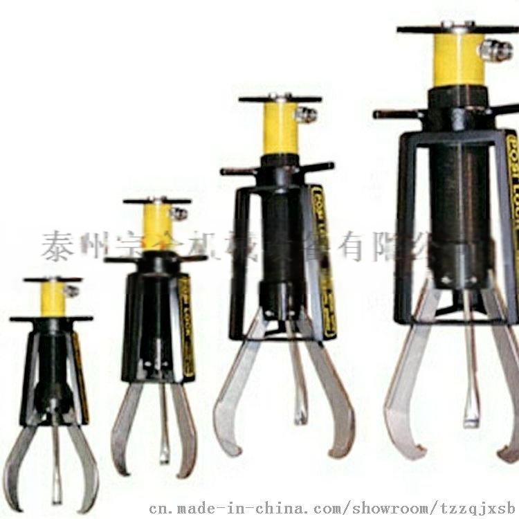 液压拉马价格优惠 fbl-100电动液压拉马 电动升降拉马图片