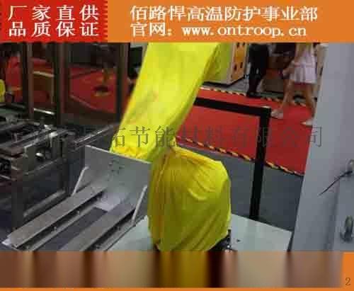 码垛机器人防护服、川崎防尘防静电机器人防护服的作用39480252