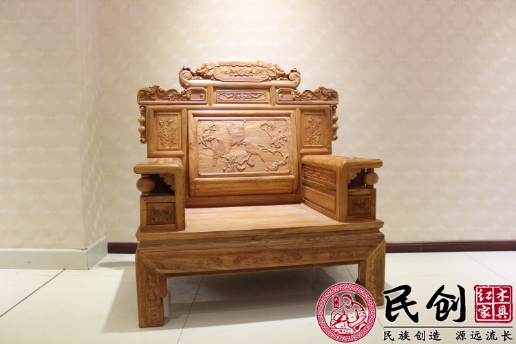 沙发 组合沙发 > 东阳民创红木家具厂家直销非洲花梨