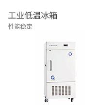 上海拓纷机械设备有限公司