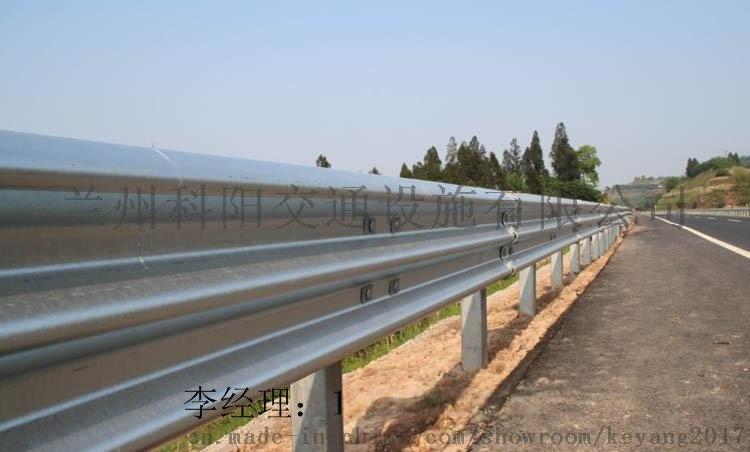 高速公路护栏_定西高速公路喷塑护栏板