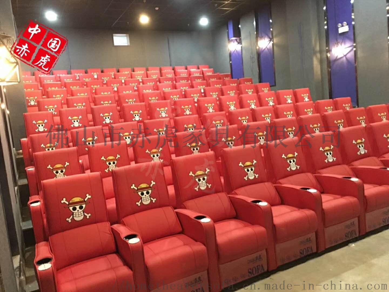 最新电影院vip影院沙发工程案例 赤虎供应长沙电影院沙发