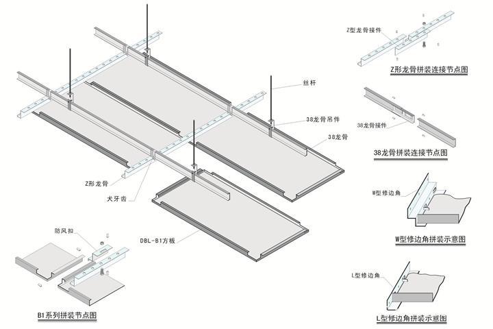 产品列表 铝扣板 > 黑龙江工装铝扣板供应商   3,使用广泛,是天花吊顶