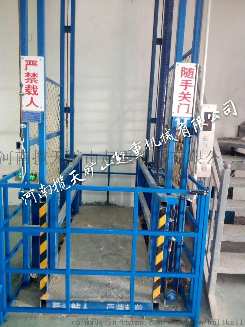 专业生产销售液压升降货梯图片