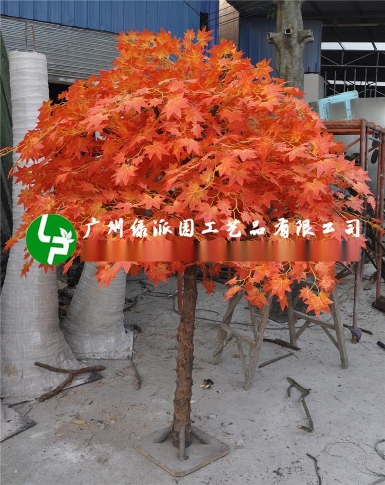 实物图拍酒店商城装饰 仿真枫树 玻璃钢大型人造红枫树 假枫树定