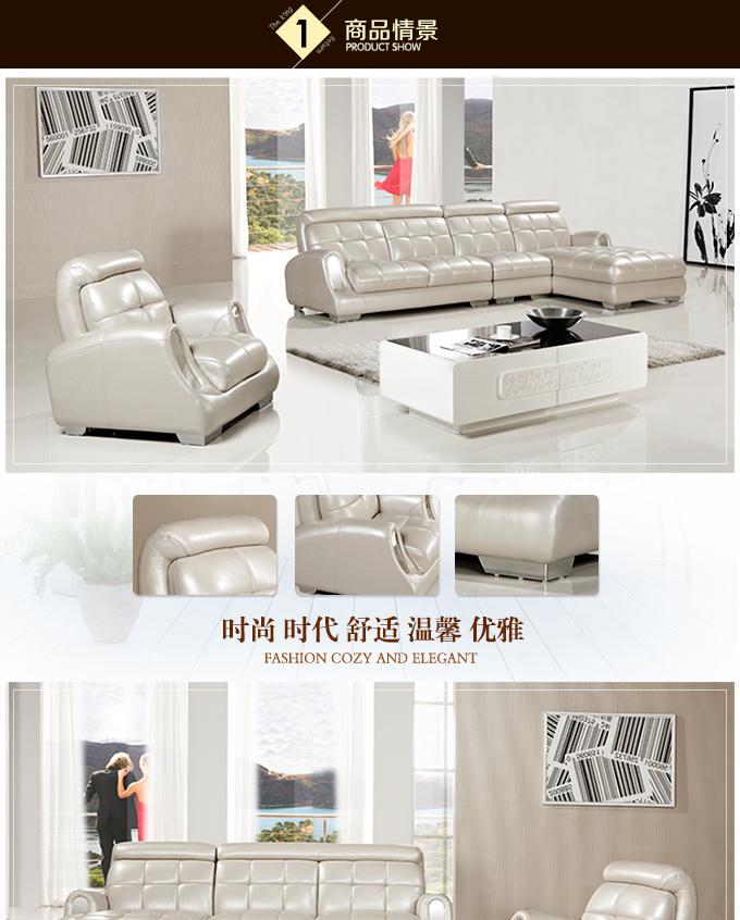 欧圣斯北欧客厅皮艺田园现代小户型沙发家具真转角一派怎么样图片