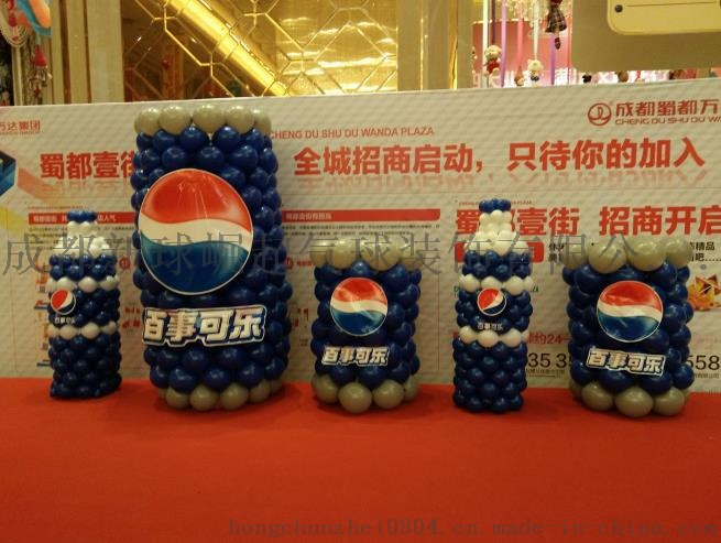 球布置效果�_商场气球布置 宝宝宴气球印字效果 成都新球崛起气球