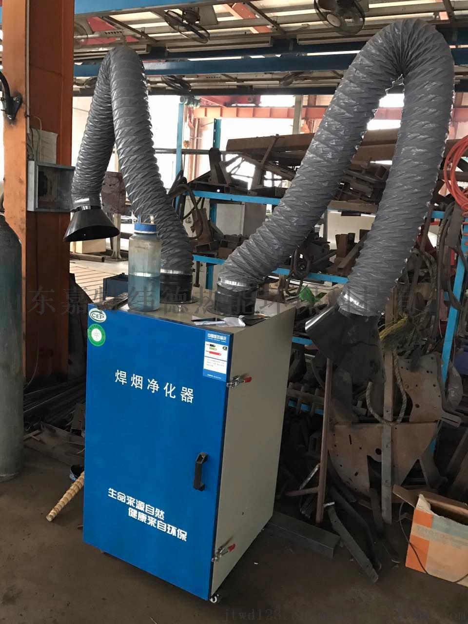 新疆超大风焊烟净化器JTWD焊烟净化器狗视频头图片