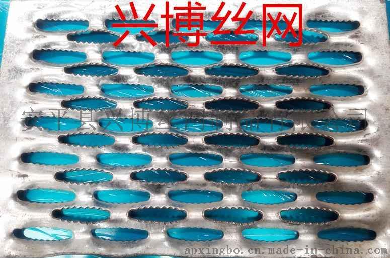 鳄鱼嘴防滑板1_conew1