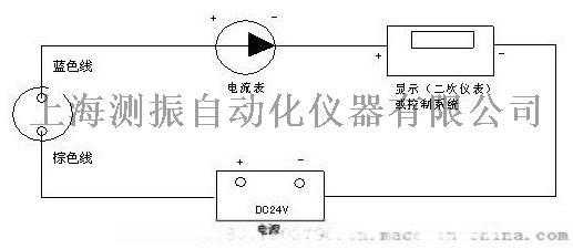 2两线制接线图 四,选型说明 yd9200a - a □□ - b □□(v/d) -  c