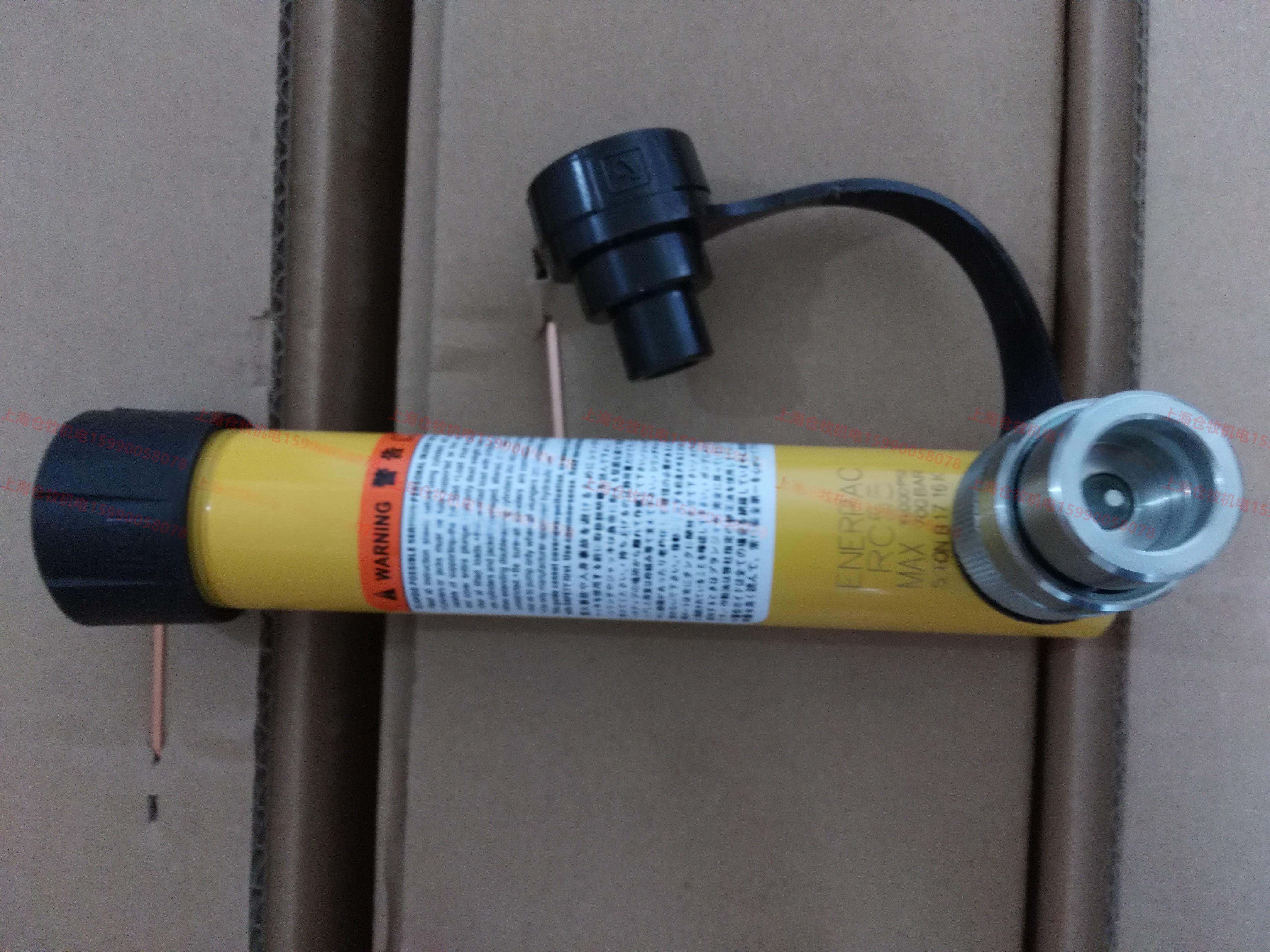 进口enerpac恩派克液压油缸千斤顶rc-55图片