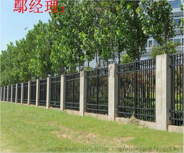 玉林墙面围栏茂名客厅小区广州栅栏别墅67121755围墙好什么栅栏用别墅图片