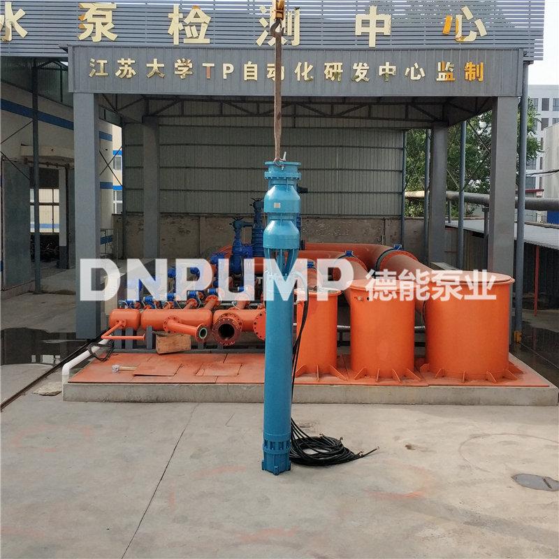 潛水泵350QJ02
