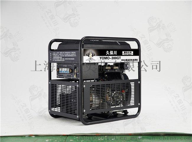 300A自发电柴油发电电焊机