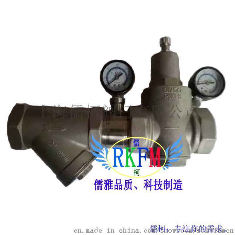 儒柯y42x-16铸钢法兰减压阀图片