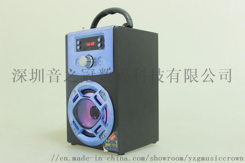 现货供应吊带便携式蓝牙睡衣卡拉ok插卡收音机文胸维多木质音箱音箱图片