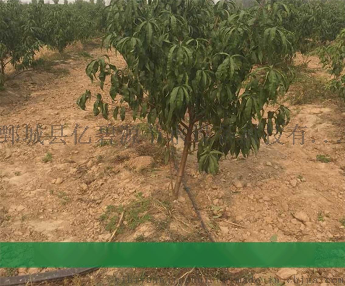 内蒙古通辽开鲁果树滴灌带灌溉管生产厂家