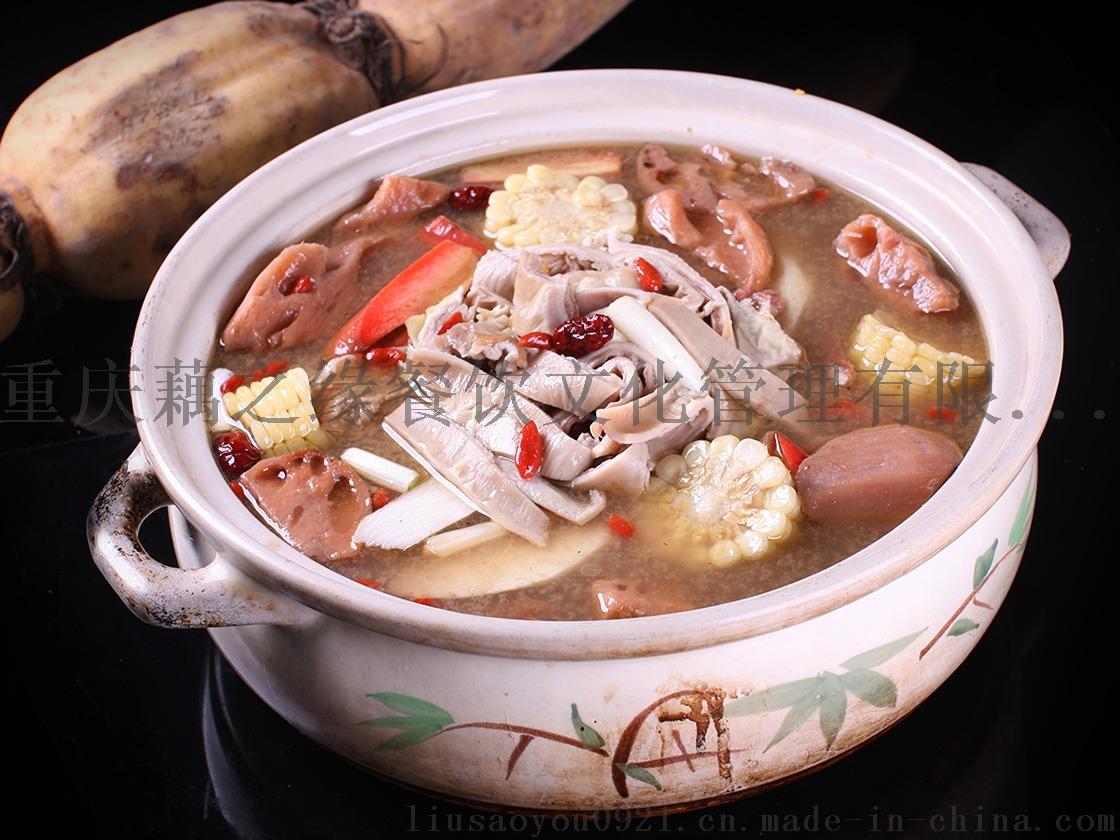 好吃的清汤火锅-特色美食-重庆藕之缘餐饮文化管理有