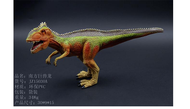 出口恐龙儿童玩具男孩侏罗纪霸王龙仿真塑胶恐龙模型手办动物套装