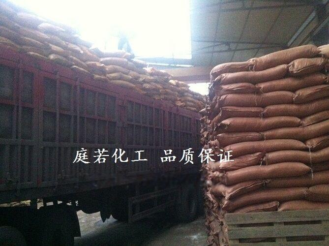 咖喱螃蟹v咖喱现货添加剂酵母粉糖蜜粉【价泰式厂家肥料