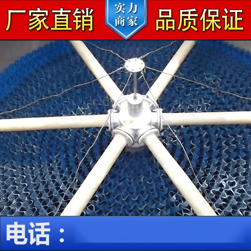 布水器铝合金分水器凉水塔洒水器却塔配件转头布水管
