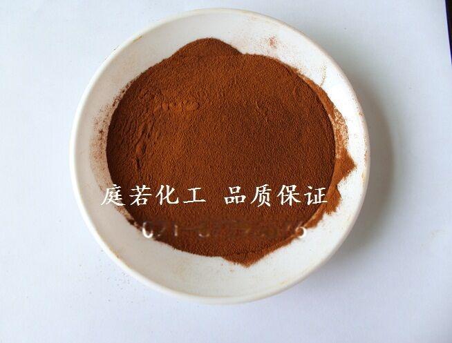 厂家现货v厂家肥料添加剂酵母粉糖蜜粉【价天冬粳米粥