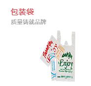 平邑縣鑫嶺塑業有限公司