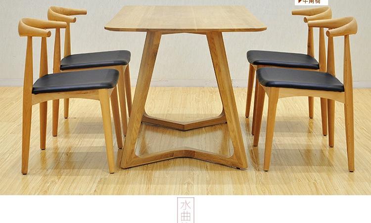 惠美梨zz_实木软包餐椅定制实木餐椅定制**横岗深惠美家具