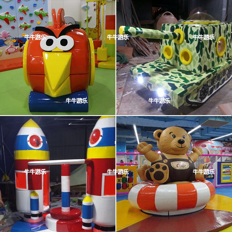 大型超市家用拓展电动游乐场设备厂家 室内淘气堡儿童乐园