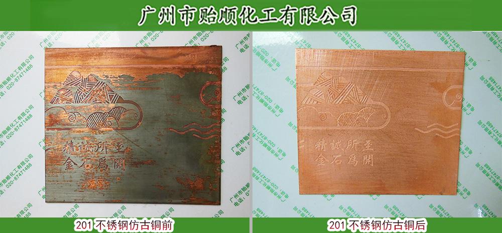 贻顺q/ys.129不锈钢遮蔽胶带水结合力极佳不要镀铜保护专用电镀通电图片