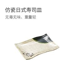 东莞顺大美耐皿制品有限公司