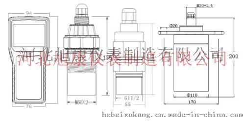 XK-FS手持式超声波液位计-1