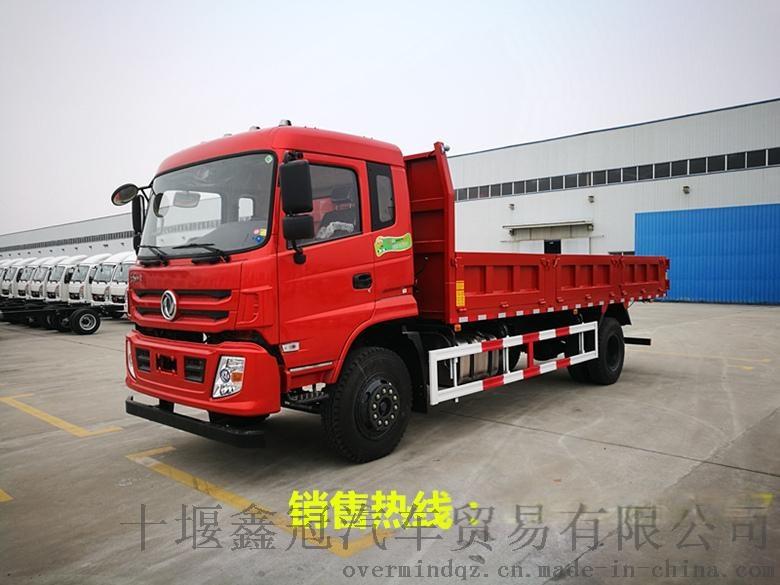产品目录 交通运输 商用车 货车 > 2018款国五东风平板自卸车eq3160gf图片