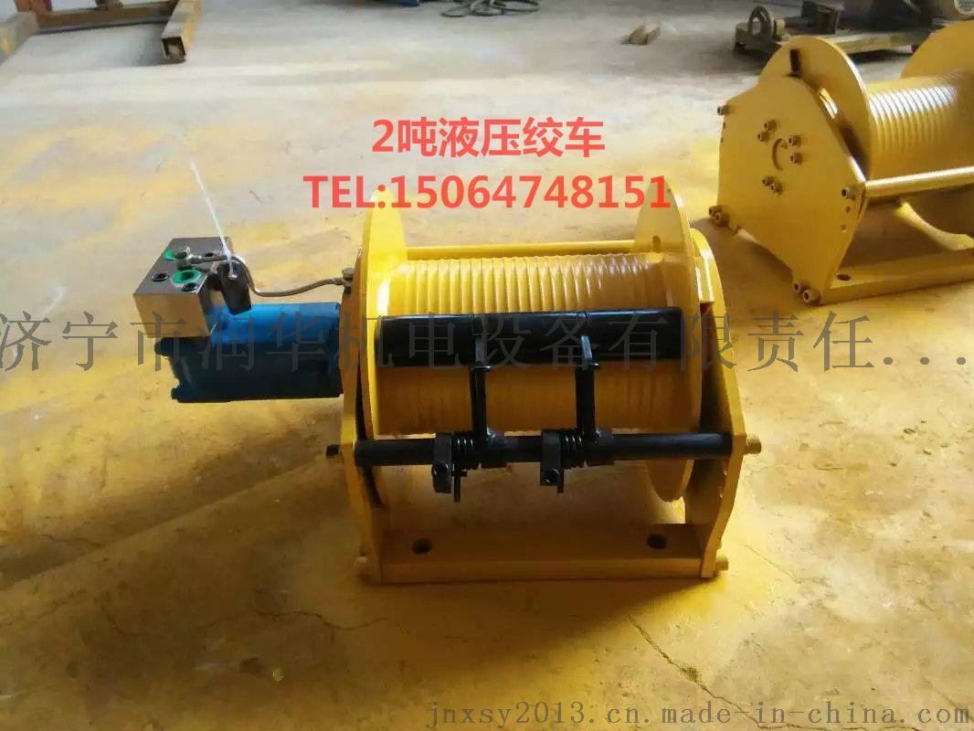 二,主要结构及工作原理 液压绞车的主要结构由三个基本部分组成: 1图片