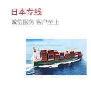 义乌市海源国际货运代理有限公司