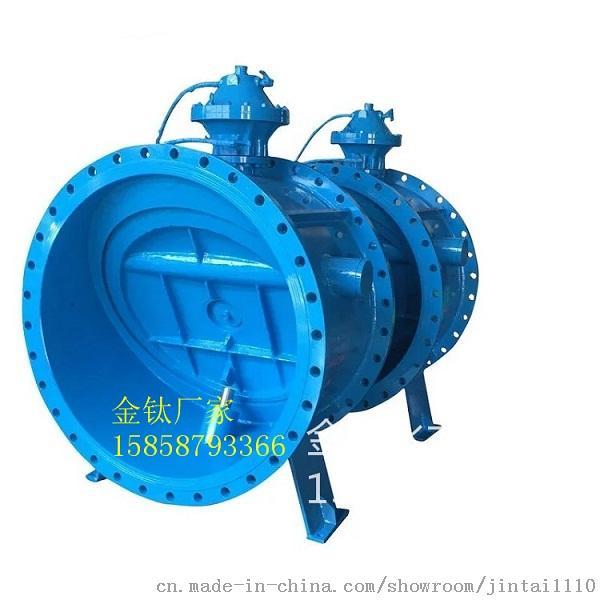 浙江金钛泵阀生产的管力阀是吸收微阻缓闭止回阀,液控止回蝶阀,多功能图片