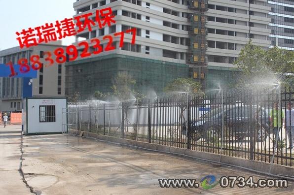工地围挡喷淋_建筑工地围挡喷淋设施成都工地塔吊喷淋系统