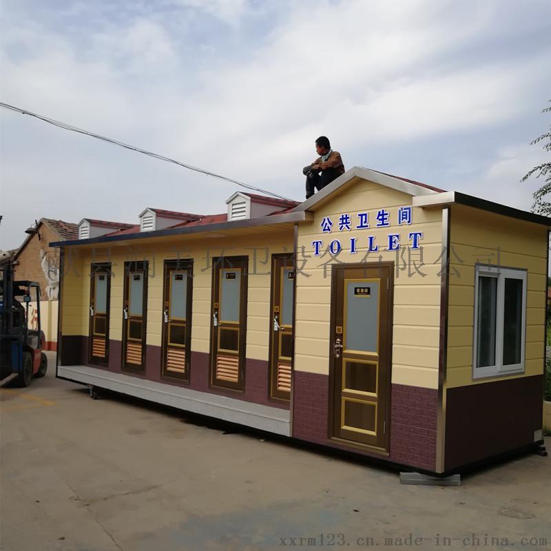 建筑和装饰材料 装修设施及施工 活动房 > 献县润美公园移动厕所景区