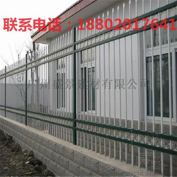 揭阳动物园护栏热销 茂名小区栅栏价格 东莞铁艺围栏供应