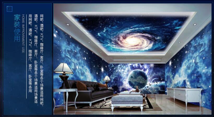 3d科幻宇宙星空主题墙纸壁画定制娱乐酒店ktv主题空间图片