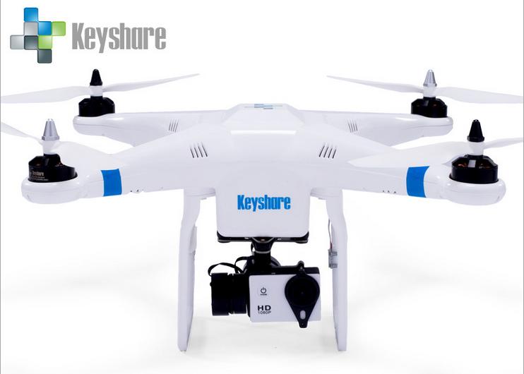 产品目录 玩具 遥控类玩具 遥控飞机 03 基石glint pro 无人机