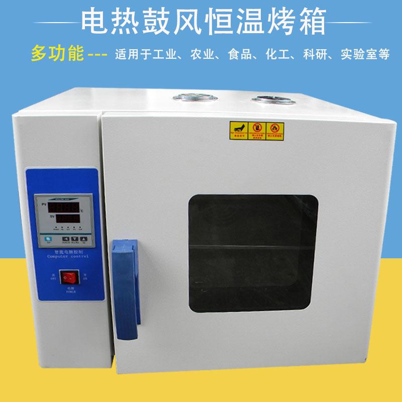 涂层烤箱 涂层烘干设备【价格,厂家,求购,使用说明】