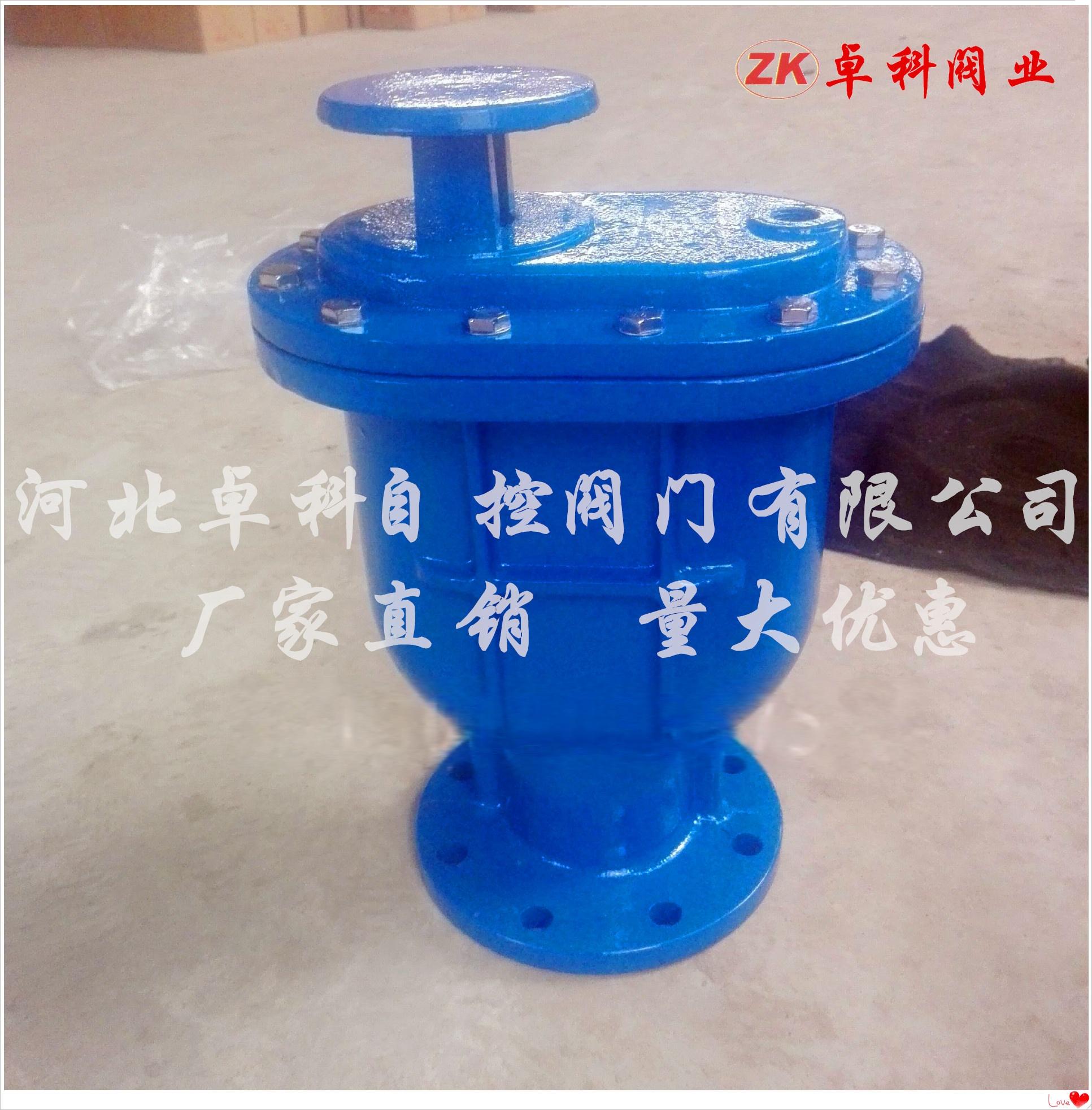 天津制造 carx复合式排气阀 球墨铸铁单向 法兰 复合式快速排气阀图片