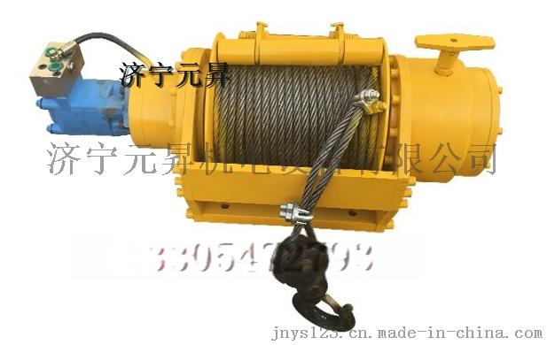 液压绞盘结构主要有摆线马达,液压常闭多片式制动器,行星减速机,卷筒图片