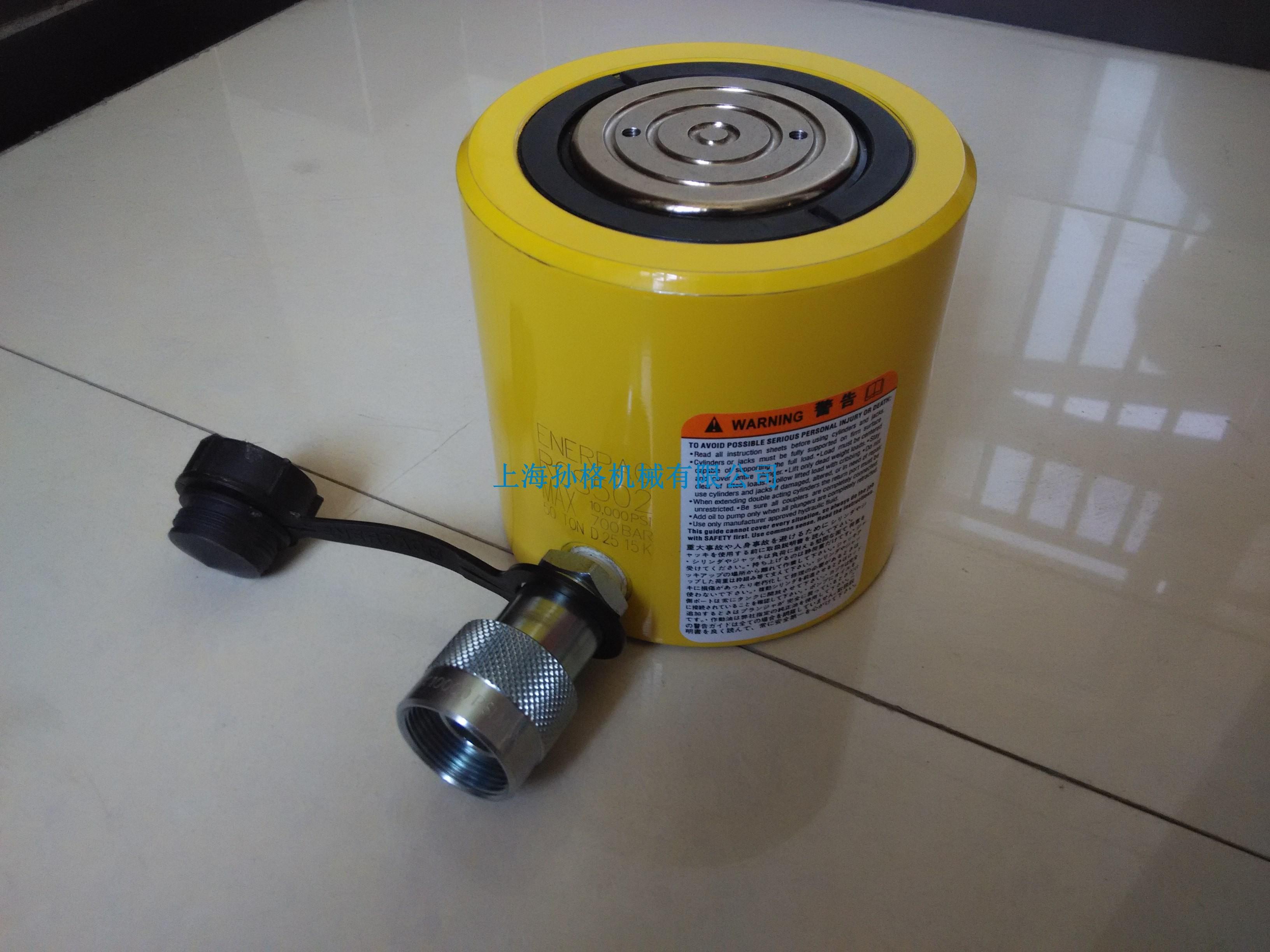 美国enerpac恩派克rcs-502液压千斤顶油缸分体式图片
