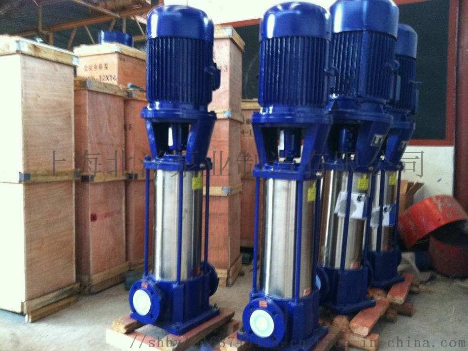 gdl型50gdl12-15×2立式多级管道离心泵图片