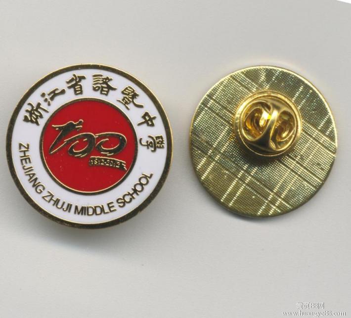 济南纪念币,济南奖章定做,山东纪念章制作